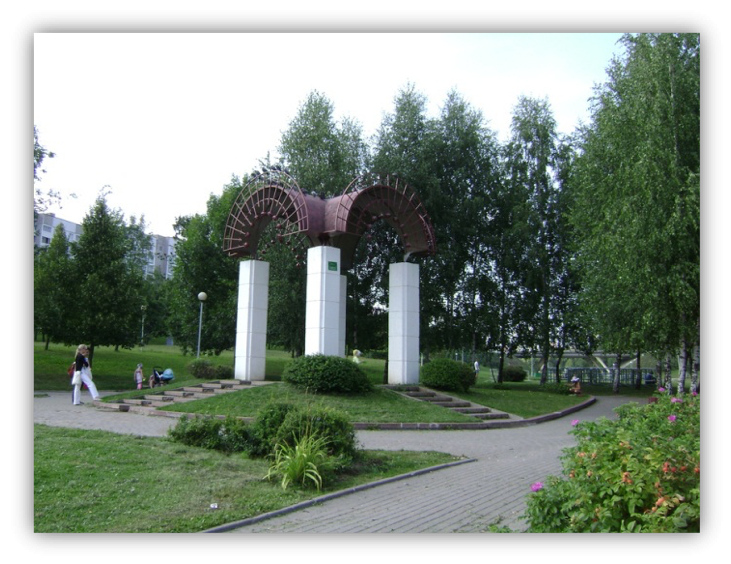 park prospect Pravdy