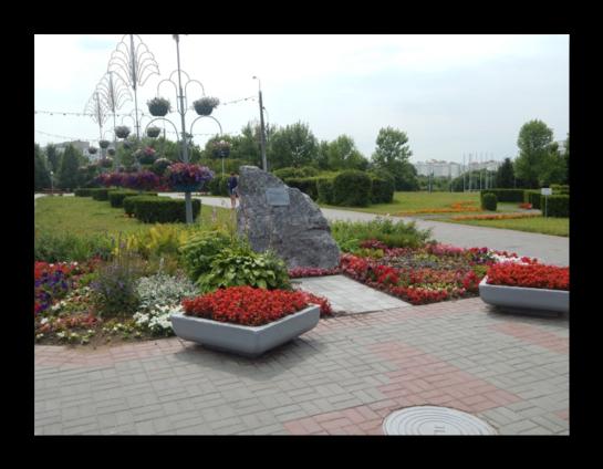 park prospect Pravdy kamen